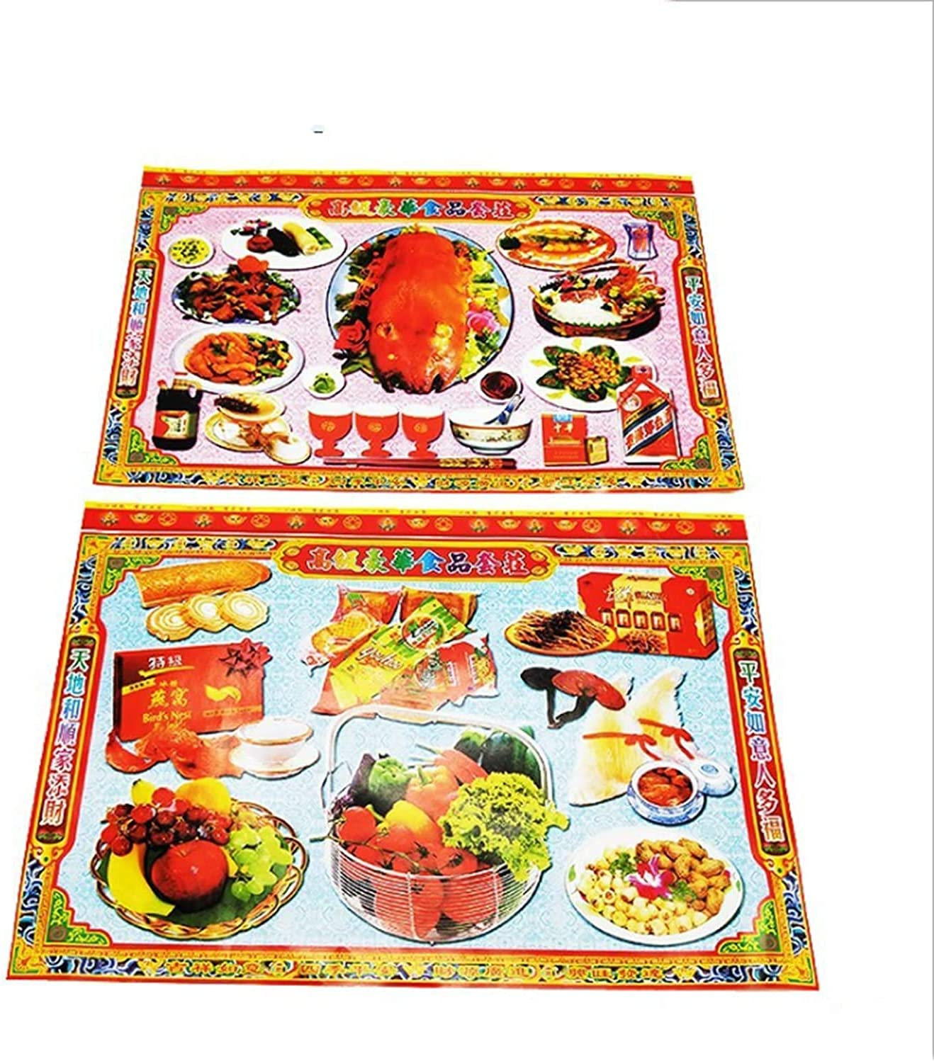 ZHANGQQ Ancestor Money Chinese offerings Funeral Recommendation Supplies B Food wholesale