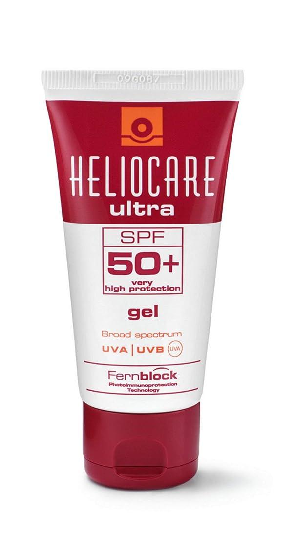 リハーサル貞充実ヘリオケア サンスクリーンSPF+50ジェルタイプHeliocare
