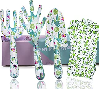 Sponsored Ad – hombrima Garden Tools Gift Set, 4 Piece Gardening Hand Tools with Floral Print and Gift Box (Colorful Green)