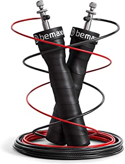 Comba Fitness Speed Rope + Guía de Entrenamiento & Cuerda de Repuesto | Rogue Cuerda de Saltar Rápida de Alta Velocidad con Cable de Acero Ajustable & Rodamiento de Bolas, Crossfit Boxeo Deportivo