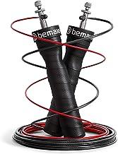 Springtouw Speed Rope met Trainingsgids + Reservekabel | 2 verstelbare staalkabels, kogellagers, Antislip Handvatten | Spe...
