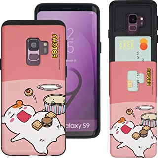 Compatible with Galaxy S9 Case (5.8inch) ORUCHUBAN EBICHU Dual Layer Card Slide Slot Wallet Bumper Cover - Wonder Full