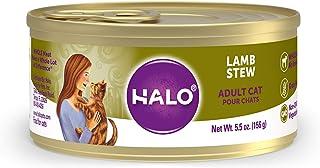 Halo Grain Natural Recipe 5 5 Ounce