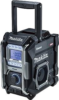 マキタ(Makita) 充電式ラジオ(黒) 40Vmax 本体のみ/バッテリ・充電器別売 MR002GZB
