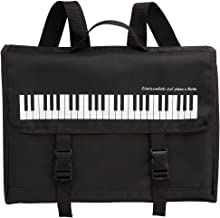 Pianoline リュック型レッスンバッグ