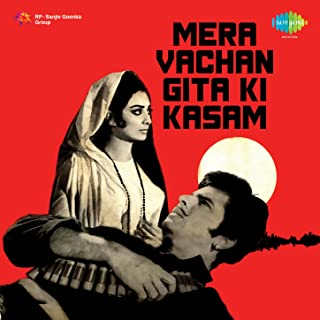 Mera Vachan Gita Ki Kasam (Original Motion Picture Soundtrack)