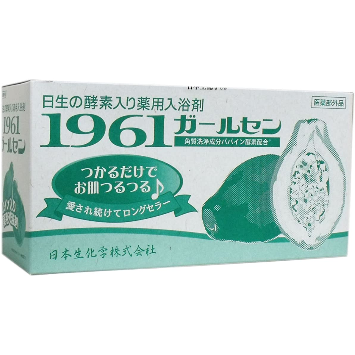 ロバ被害者特定のパパイン酵素配合 薬用入浴剤 1961ガールセン 30包 [並行輸入品]