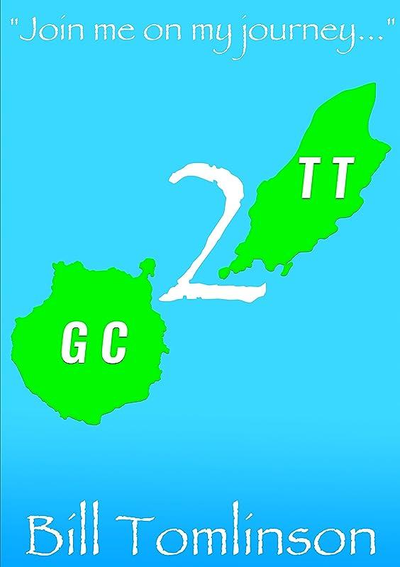 変化する蒸し器揮発性From TT to GC (English Edition)