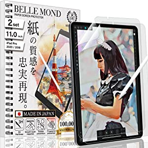 BELLEMOND 2 SET - Exclusively Made in Japan - Paper Screen Protector compatible with iPad Pro 9.7