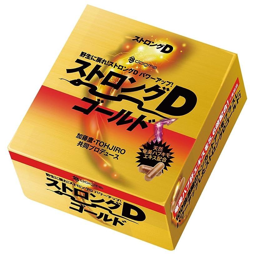 明日衝動ニュースDogma(玩具) ストロングD GOLD