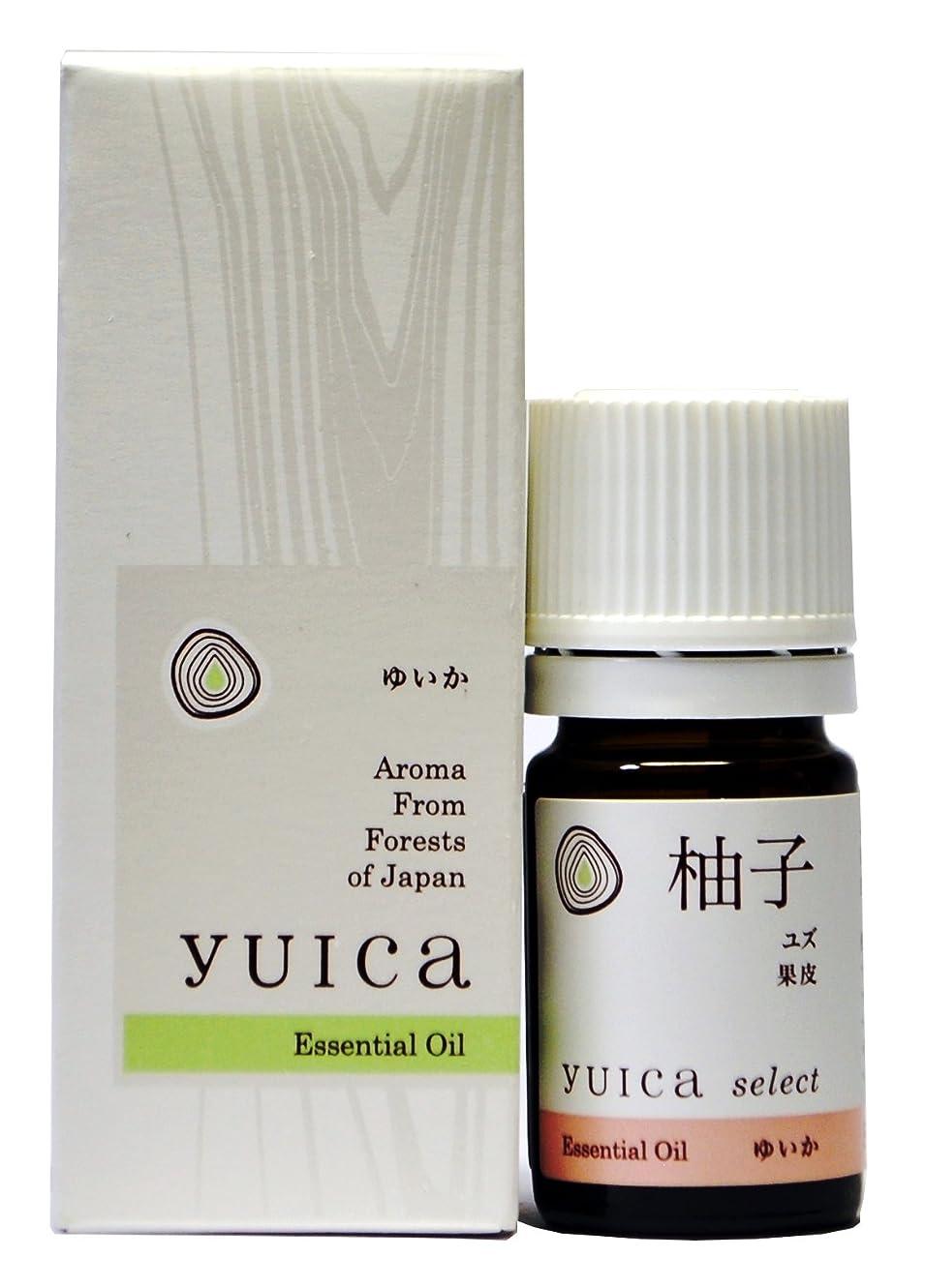 説明混合眼yuica select エッセンシャルオイル ユズ(果皮部) 5mL