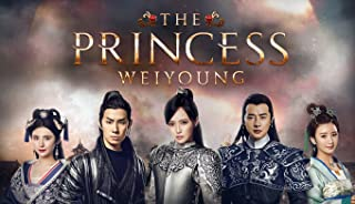 princess lash chino