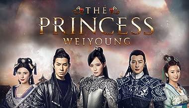 The Princess Weiyoung - 锦绣未央 - Season 1