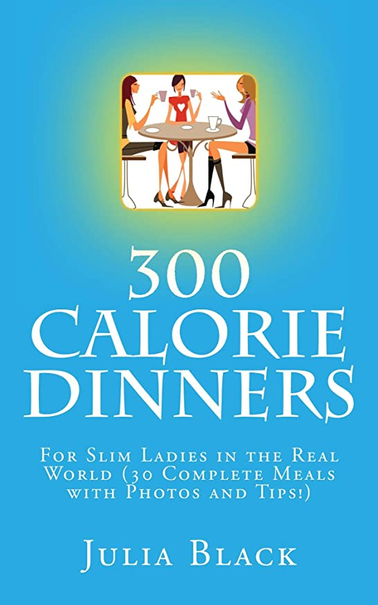 300 Calorie Dinners: For Slim Ladies in the Real World  (30 Complete Meals with Photos and Tips!) (English Edition)