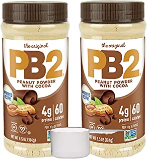 Bell Plantation PB2 Powdered Peanut Butter with Chocolate 6.5 oz 2 pack with Scoop