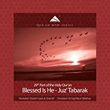 Surat Al-Insan (verses 23-31) (English)