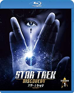 スター・トレック:ディスカバリー シーズン1 Blu-ray(トク選BOX)(4枚組)