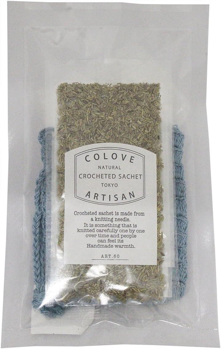 スカイ舌な偉業匂い袋 クロッシェ サシェ 巾着袋付き ローズマリー ブルー C4376