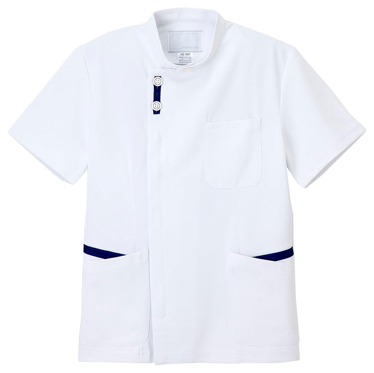 金曜日神経衰弱静かにナガイレーベン NAGAILEBEN 男子上衣 HO-1637(M)TRブルー