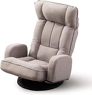 2020最新版回転座椅子 ひじ掛け付き 台座付き 立ち上がり楽々 リクライニング 頭部可動 ハイバック 折りたたみ可能 組立不要 座り心地抜群 お年寄り向け ベージュ