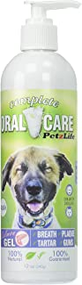 (salmon) - Petzlife Oral Care Gel Spray For Dogs Teeth All Sizes & Flavours 120ml & 350ml