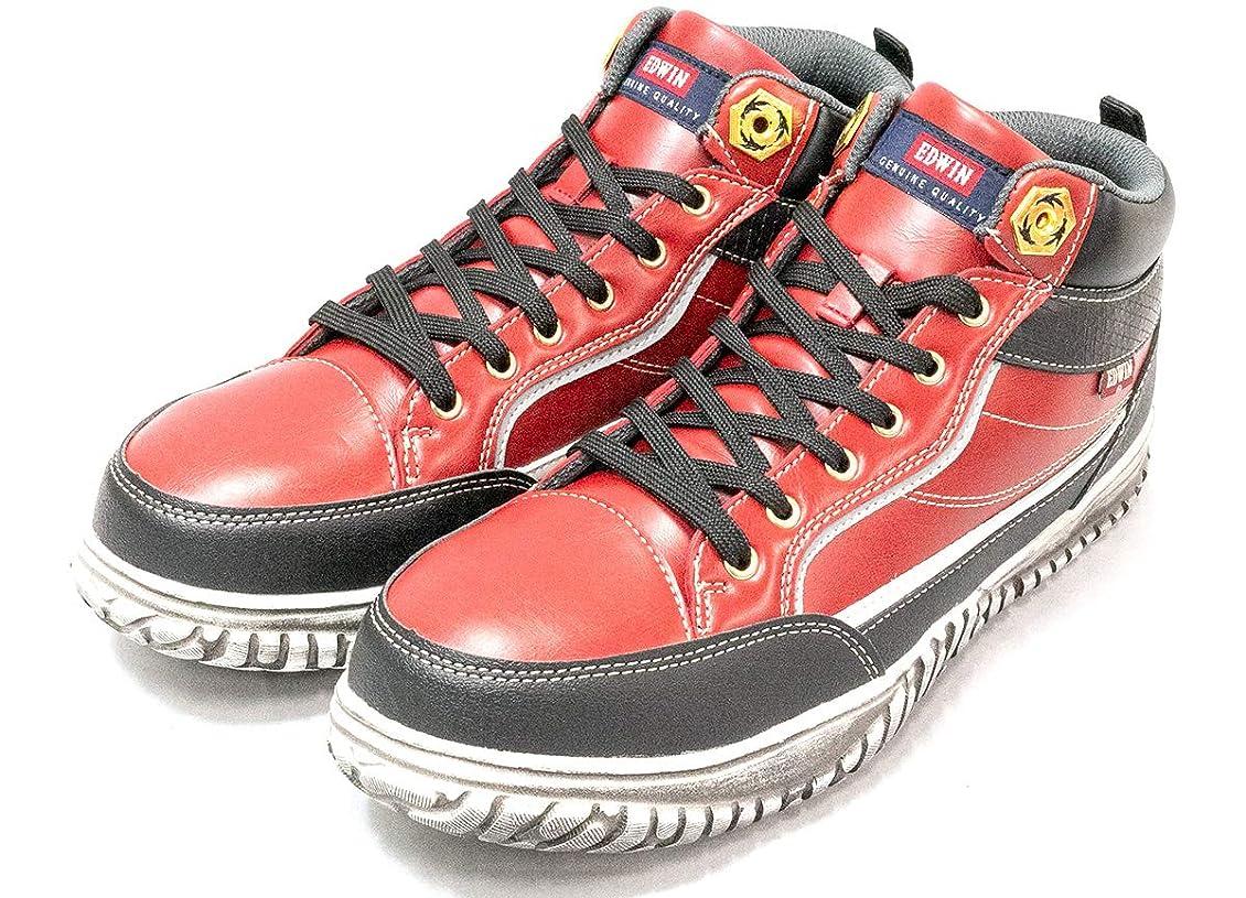 ムスきちんとした半円安全靴 セーフティーシューズ 軽作業 スニーカー 鉄芯 軽い メンズ esm102