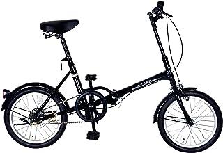 SPEAR (スペア) 折りたたみ自転車 16インチ 軽量 SPF-160 男性 女性 適用身長 145cm以上