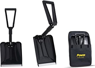 Power Foldable Shovel – Completely Collapsible Form 26