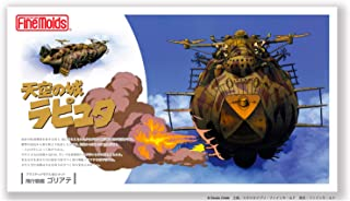 ファインモールド 天空の城ラピュタ 飛行戦艦ゴリアテ (全長約20cm)ノンスケール (1/20スケール ムスカ大佐 フィギュア付未塗装) プラモデル FG9