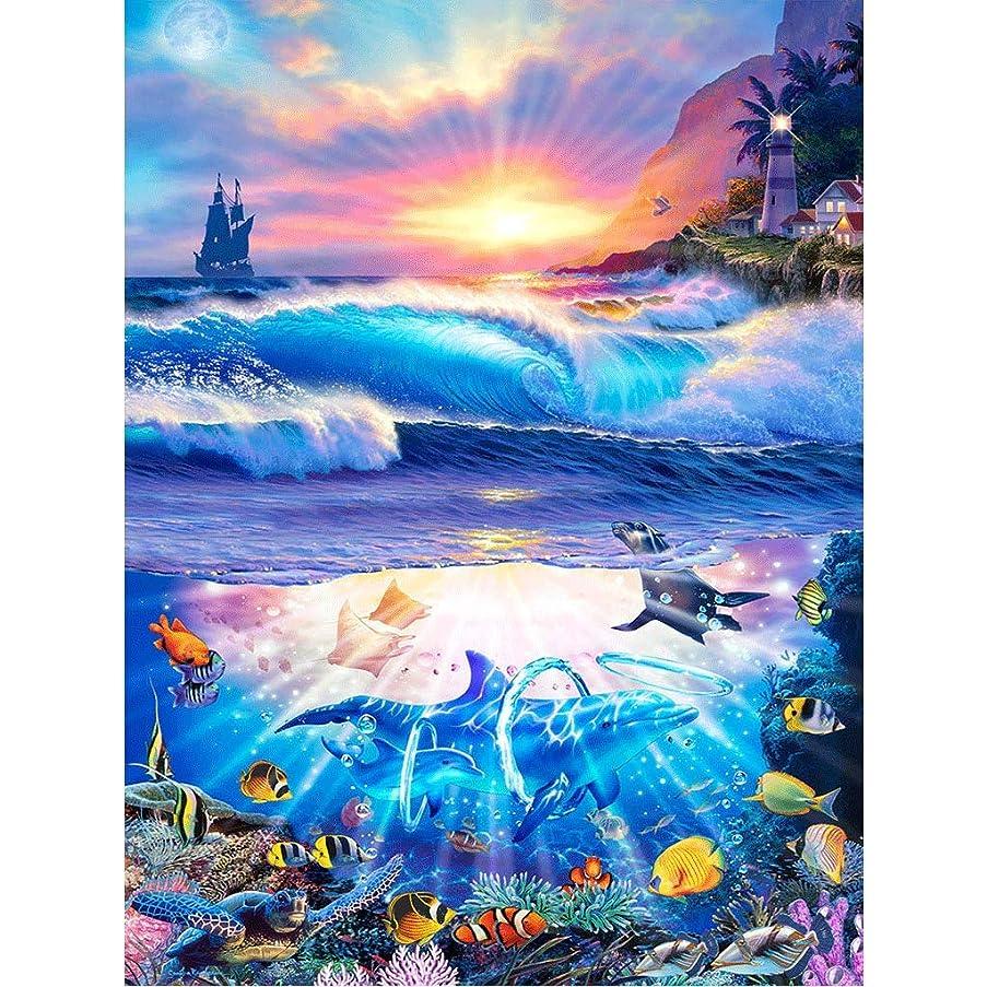 Diamond Painting Cross Stitch,5d Diamond Painting Underwater World,DIY Diamond Art Rhinestone Embroidery Cross Stitch Kits Supply Arts Craft Canvas Wall Decor Stickers Home Decor 12x16 inches