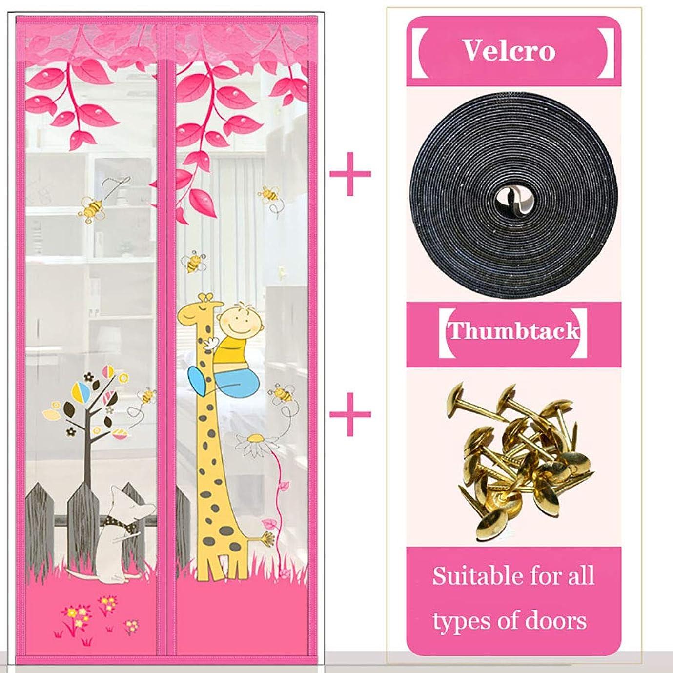 目覚めるウェーハ留まる蚊よけのドアのスクリーン、鋭い穴が空いていない状態でも簡単に取り付け可能,Pink,120*220cm