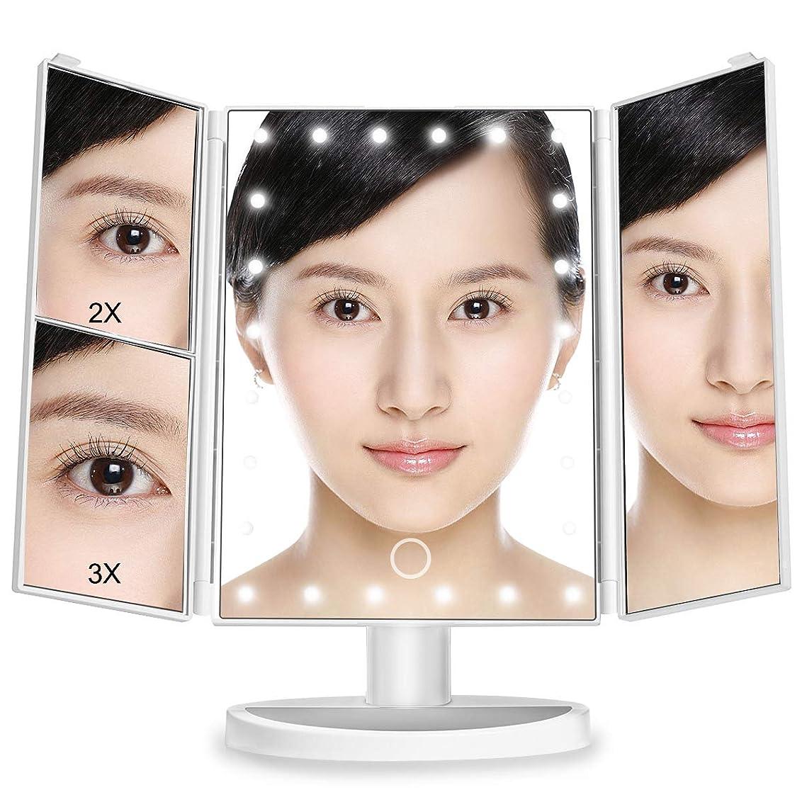 垂直トリクルウルル女優ミラー 三面鏡 鏡 led 卓上鏡 化粧鏡 化粧ミラー 鏡 折りたたみ式 ledライト付き 明るさ調整可能 2&3倍拡大鏡付 180 °回転 電池&USB 2WAY給電
