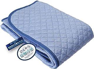 昭和西川 冷感 敷きパッド ブルー シングル 通気性のよい 接触冷感 ひんやり 敷きパッド 裏メッシュ 2241318540309