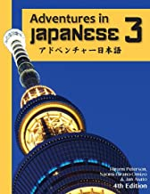 Adventures in Japanese, Volume 3, Textbook (Japanese Edition)