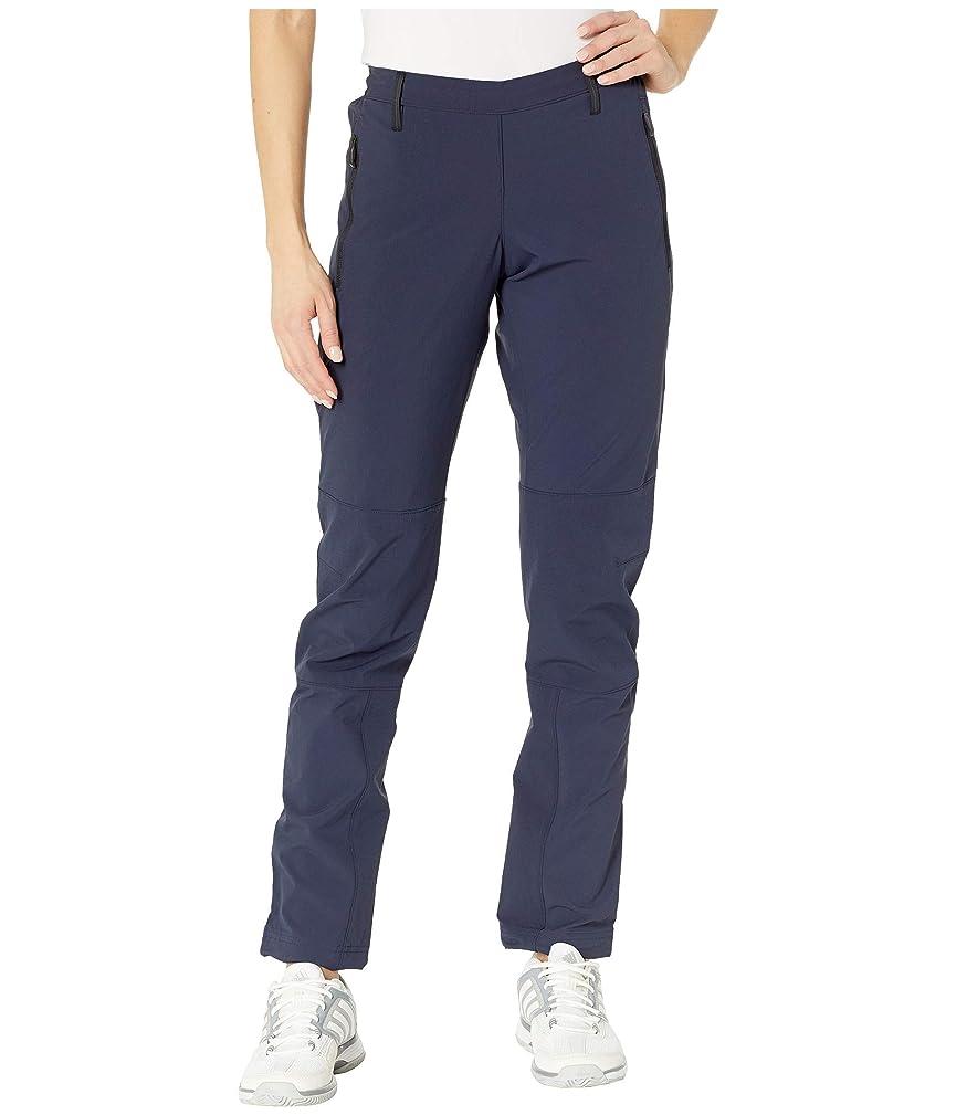 より平らなダルセット憲法[adidas(アディダス)] レディースパンツ?ジャージ?レギンス Terrex Multi Pants Legend Ink MD (US 8-10) (M) 33 [並行輸入品]