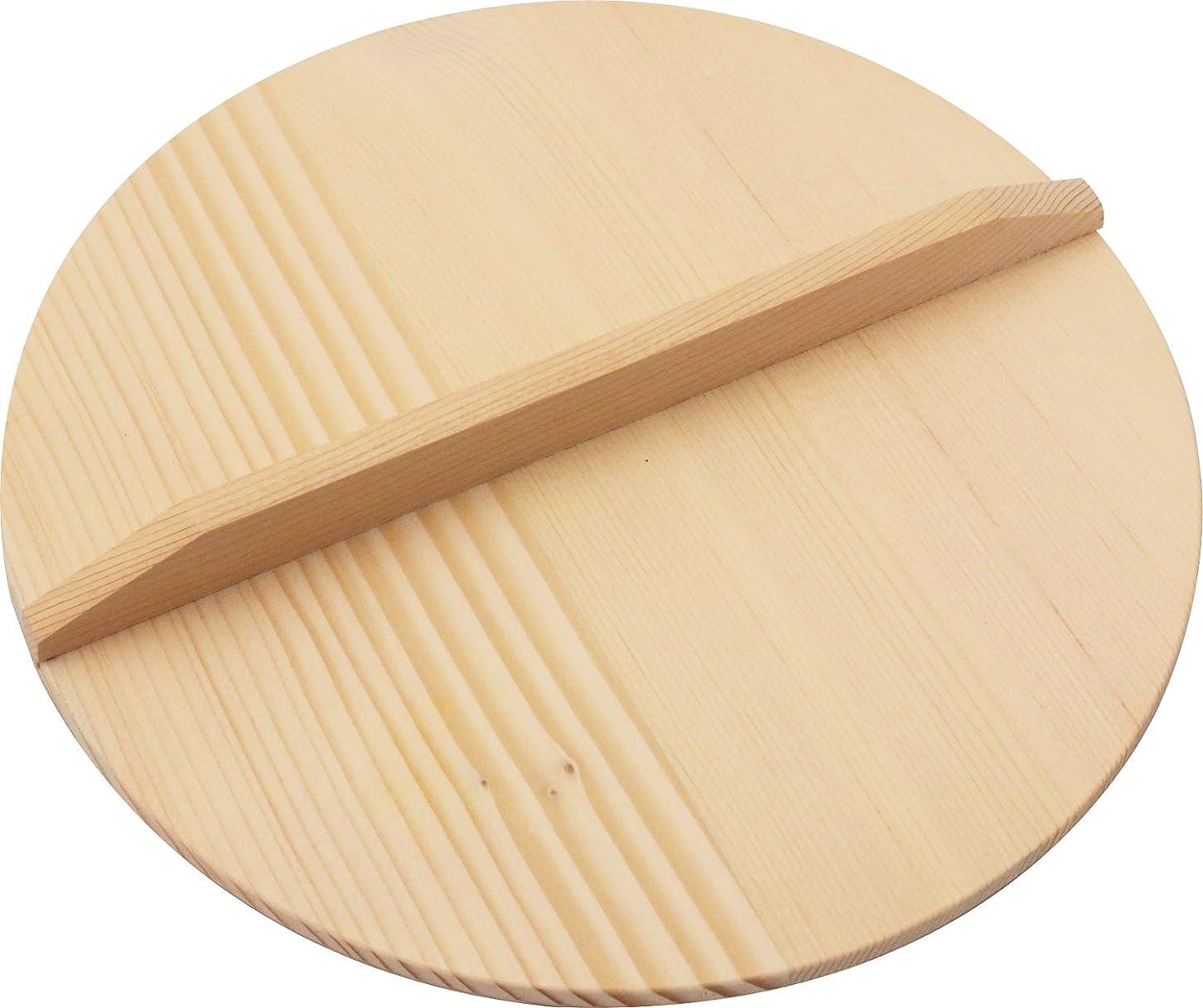純粋な抑圧する官僚市原木工所 落し蓋 木製 業務用 鍋蓋 直径27cm 4971421024028