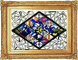 JOYA SÍMBOLO MATISSE III – MOBILIARIO DE DISEÑO – OBRA DE ARTE MODERNO – FIRMADO MUSEO PIKASSA MARBELLA