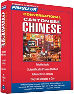 learn to speak cantonese chinese