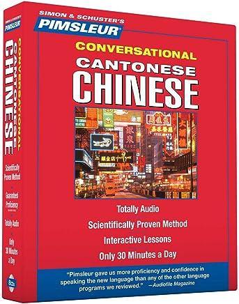 Conversational Cantonese Chinese