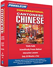 Pimsleur Chinese (Cantonese) Conversational Course - Level 1 Lessons 1-16 CD: Learn to Speak and Understand Cantonese Chinese with Pimsleur Language Programs (1)