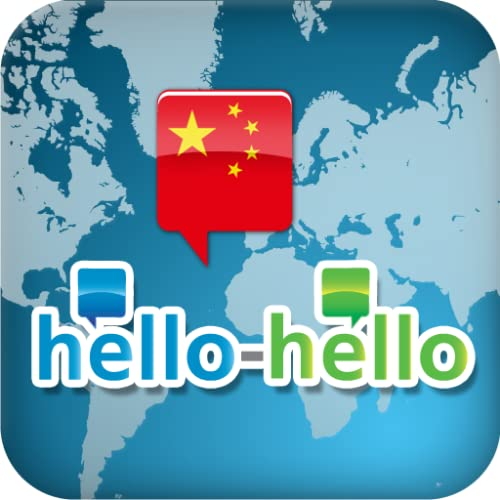 Hello-Hello Chinese (Tablet)