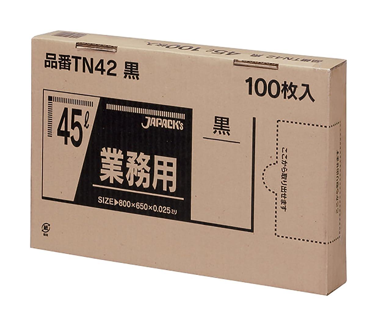 毎年軍キロメートルジャパックス ゴミ袋 黒 45L 横65×縦80cm 厚み0.025mm BOX シリーズ 1枚ずつ 取り出せる ポリ袋 TN-42 100枚入