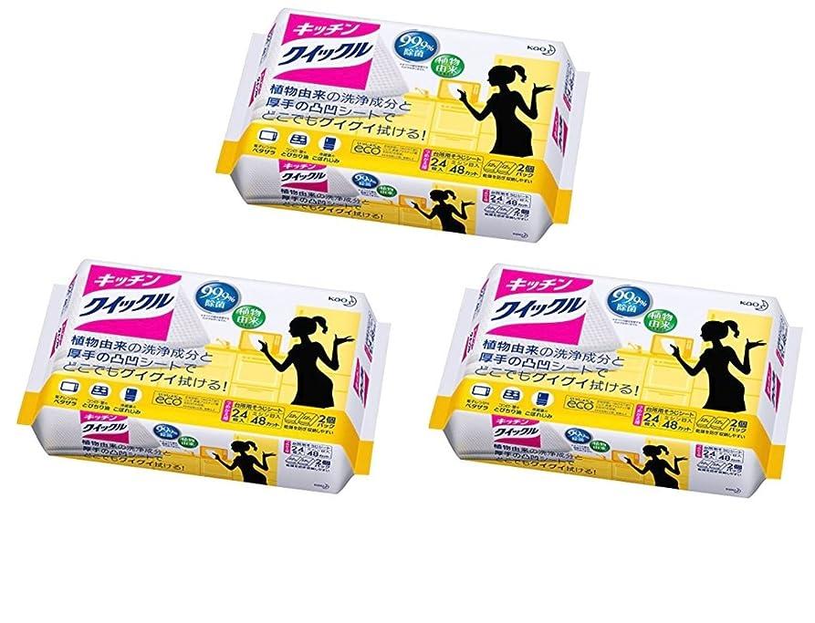 ステープル威する却下する【まとめ買い】キッチンクイックル 台所用洗剤 シートタイプ 詰替用 24枚 × 3個