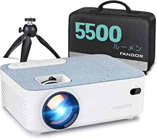 FANGOR 小型プロジェクター 5500ルーメン Bluetooth 【三年保証】内蔵スピーカー 最大1920X1080対応 スマホ/タブレット/パソコン/ゲーム機/HDMI対応 日本語取扱説明書