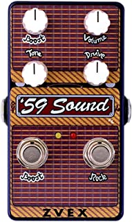 ZVex Effects Vertical Vexter '59 Sound Distortion Guitar Effects Pedal
