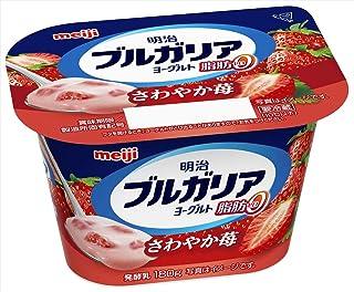 [冷蔵] 明治ブルガリアヨーグルト脂肪0 さわやか苺 180g