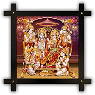 Poster n Frames Cross Wooden Frame Hand-Crafted with Photo of Ram Darbar 20740-(16.5x16.5inch,wood,multicolour)