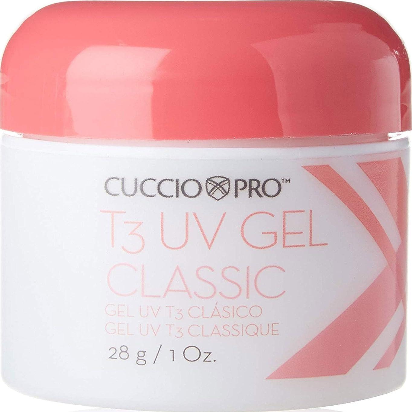印刷するチョーク強打Cuccio Pro T3 UV Gel Classic Pink for High Shine Natural and Artificial Nails 28g