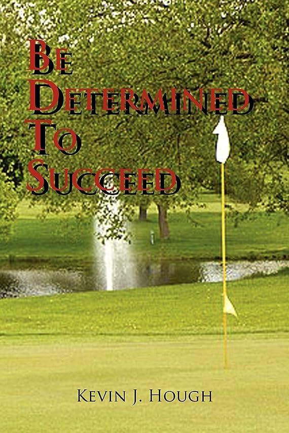 監査理論暗殺Be Determined to Succeed