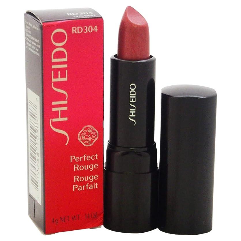 誘発する微弱最初Shiseido - 資生堂パーフェクトルージュSMK RD304 - 【並行輸入品】